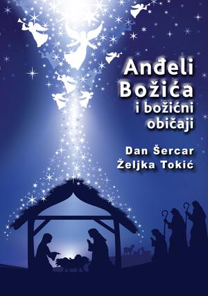 ANDELI-BOZICA-2015--front