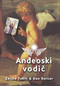 Anđeoski-vodič---NASLOVNICA---front